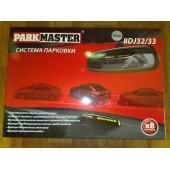 ParkMaster 8-DJ-32/33