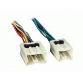 Адаптер для подключения автомагнитолы  в автомобиле Nissan 1995-2007 Harness - 70-7550