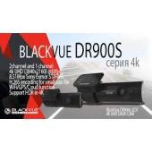 BlackVue DR900S 2 Ch (2 камеры: передняя и задняя)