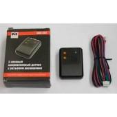 Двухзоновый миниатюрный микроволновый датчик движения (датчик объёма)-Pit AMS-002