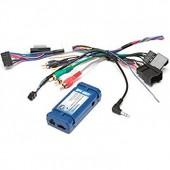 Адаптер для подключения штатного усилителя в автомобиле  и кнопок руля в GM- PAC RP4-GM31